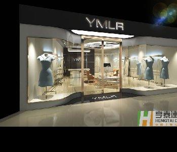 商场YMLR女装服装店装修设计