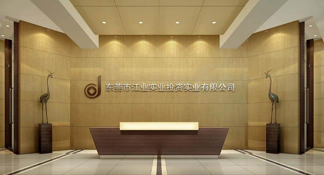 合肥办公室前台背景墙装修设计