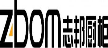 志邦橱柜 中国橱柜行业的先驱