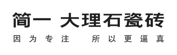 绿城集团logo矢量图