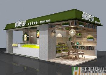 合肥市新地中心商场鲜滋先觉果汁店