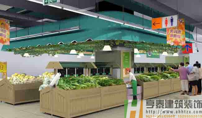 超市台阶设计效果图
