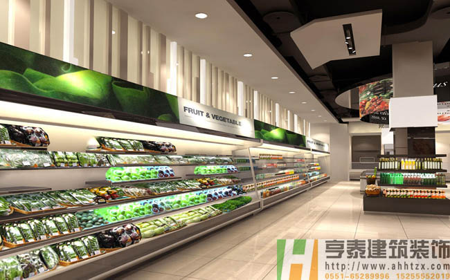 超市装修施工 如何把握工程质量关